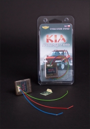 KIA immobiliser emulator
